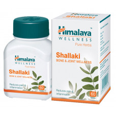 Шаллаки для здоровья суставов и костей (Shallaki Himalaya), 60 таб.