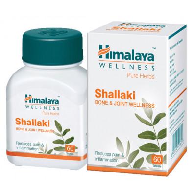 Шаллаки Shallaki (Boswellia serrata)-суставное противовоспалительное,60 Таблетки.