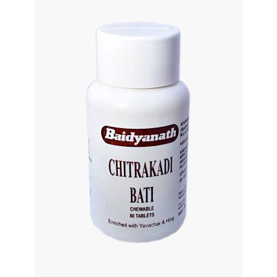 ЧИТРАКАДИ БАТИ активизирует работу всей пищеварительной системы в целом, (Chitrakadi bati), 80 таблеток