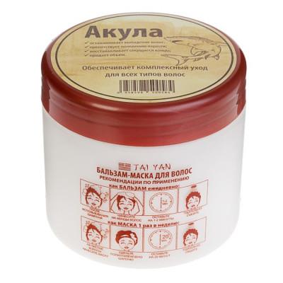 Маска-бальзам для волос Акула - улучшает структуру волос, TaiYan 250 мл