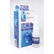 Спрей для носа Pen Wu Ye от простуды и гайморита