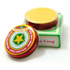Вьетнамская звёздочка, 8 гр.