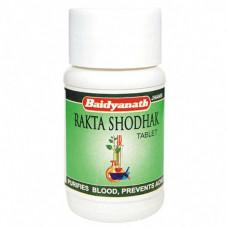 Ракта шодхака для очищения крови Rakta shodhak 50 таб
