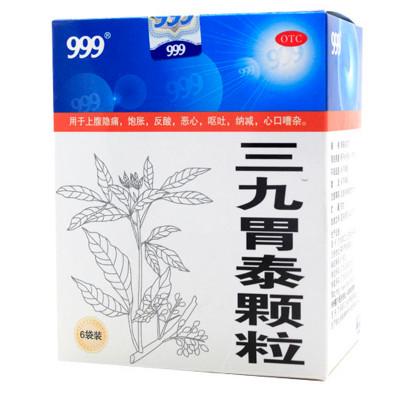"""Чай 999 желудочный """"Вэйтай"""" (Sanjiu Weitai Keli) Китай"""