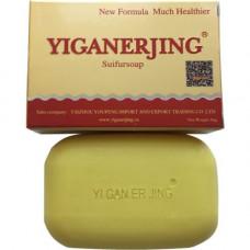 Серное мыло от псориаза Yiganerjing (Иганержинг)