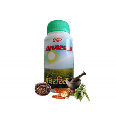 Натурслим- средство для похудения «Shri Ganga Natureslim», 100 таб.
