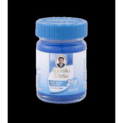 Синий тайский бальзам от варикоза и отёков, охлаждающий Blue Balm,Wang Prom Herb, 50 грамм
