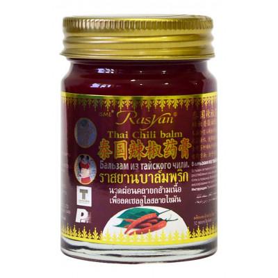 Бальзам Райсан с тайским перцем чили (красный)- боль при ишиасе, подагре, снятия суставных и мышечных болей людям пожилого возраста. ISME RASYAN Thai Red Hot Chili Balm, 50 Г.