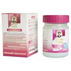 Мазь (фитобальзам) для тела розовый от ОРЗ, ОРВИ WangProm, 50 г