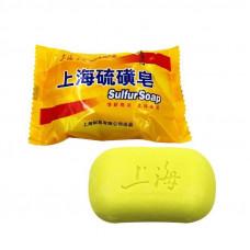 Мыло серное от прыщей, псориаза, экземы Китай (85 г)