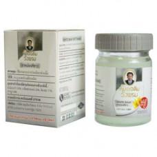 Белый бальзам при мышечных, головных болях WangProm, 50г