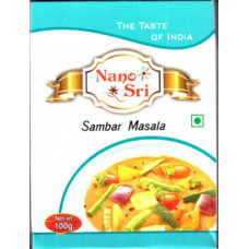 Самбар масала 100 гр. / Sambar Masala 100g.