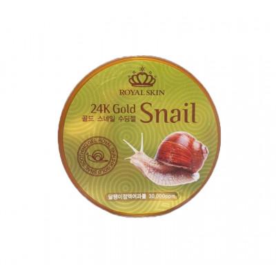 Royal Skin 24 K Gold Snail Soothing Gel | универсальный гель
