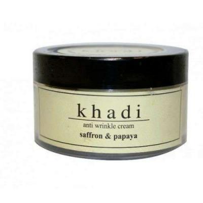 Крем от морщин с Шафраном и Папайей Saffron-Papaya Khadi, 50 гр
