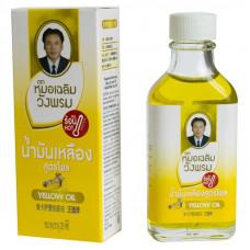 YELLOW OIL- при простудных заболеваниях, бронхите, воспалении легких, TM WangProm, 20 мл