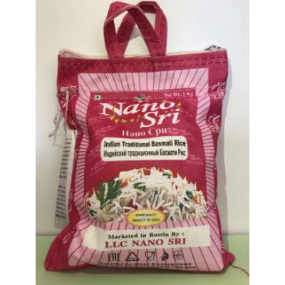 NANO SRI Индийский Традиционный Басмати Рис 1 кг. / Indian Traditional Basmati Rice 1kg.