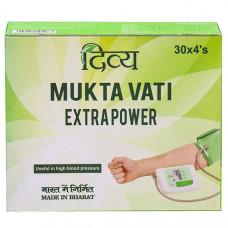 Мукта Вати - от высокого давления (Divya Mukta Vati) 30 таб.