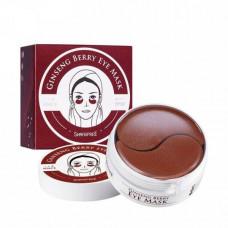 Гидрогелевые патчи для глаз с экстрактом женьшеня Shangpree Ginseng Berry Eye Mask 60шт