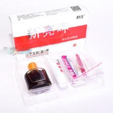 Препарат от грибка ногтей на руках и ногах 5 в 1, Nail Fungus  Yongyuhuizhijia