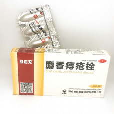 Свечи от геморроя she xiang zhi chuang shuan. 6 шт.