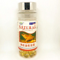 """Капсулы """"Жир лесной лягушки"""", Natural Forest Frog oil  100 шт."""