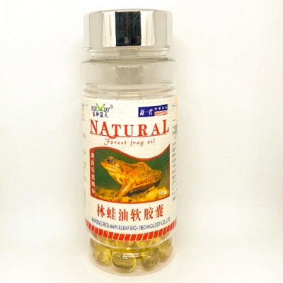 "Капсулы ""Жир лесной лягушки"", Natural Forest Frog oil  100 шт."