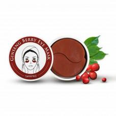 Патчи с экстрактом женьшеня Shangpree Ginseng Berry Eye Mask
