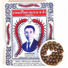 Тайские таблетки от кашля со сколопендрой (Takabb Anti-Cough Pill), 30 драже