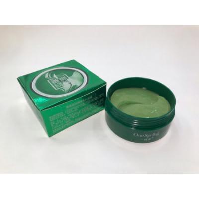 Патчи для глаз с зелеными водорослями One Spring Seaweed Extract Hydra Noble Lady Eye Mask