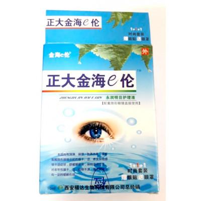 Капли для глаз «Жемчуг» Zhengda jin hai e lun, 10мл