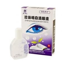Жемчужные капли для глаз Zhenzhu Mingmu Diyany, 8 мл