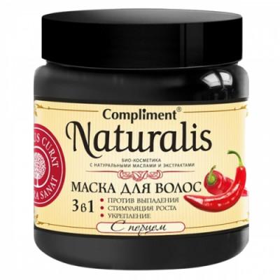 Маска с перцем для волос 3 в 1 Compliment Naturalis