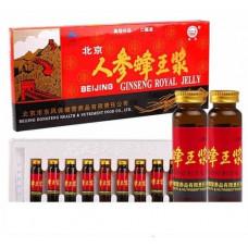Маточное молочко с женьшенем для иммунитета Ginseng Royal Jelly