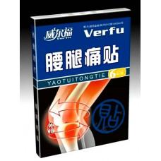 """Пластырь при боли в коленях противовоспалительный """"Verfu"""", 6 шт."""