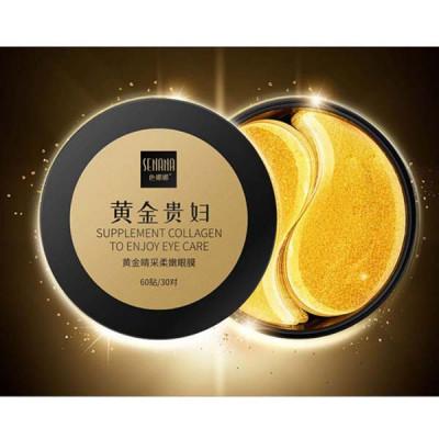 Патчи золотые Коллагеновые Гидрогелевые Senana Supplement Collagen To Enjoy Eye