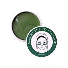 Патчи для глаз с экстрактами водорослей Shangpree Marine energy eye mask