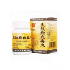 """Пилюли """"Пифубин Сюэду Вань"""" от заболеваний кожи и очищение крови (Pi Fu Bing Xue Du Wan)"""