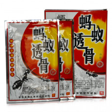 Китайский пластырь из черных муравьев обезболивающий «Ху Цзя», 5 шт.