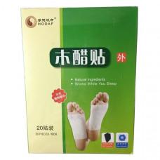 Пластырь антиоксидант Foot Patch, 20шт