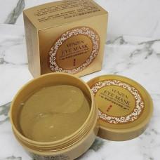 Патчи антивозрастные VENZEN Gold moisturizing eye mask, 60 шт.