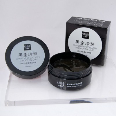 Патчи гидрогелевые SENANA Supplement с коллагеном , 60 шт.